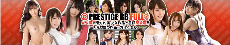 PRESTAGE-BB-FULL